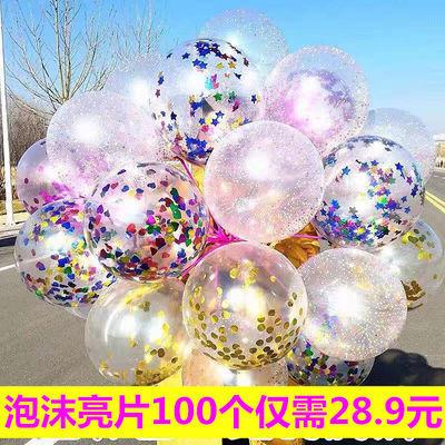 微商地推扫码扫街吸粉引流活动小礼品亮片泡沫气球创意小礼物神器