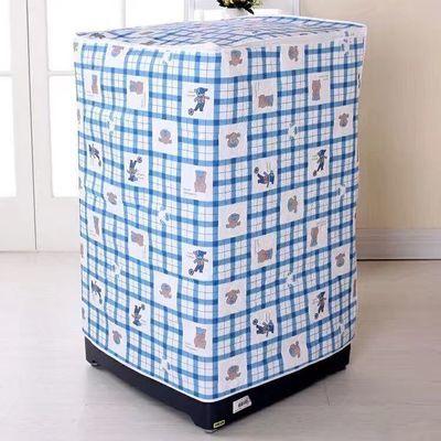 洗衣机罩海尔美的LG上开盖加厚全自动波轮滚筒通用防水防晒防尘套