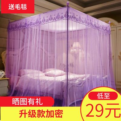 .3/1.5/1.8/2米1.2m/1.35m米双人床蚊帐家用两米大床2+2.2三开门