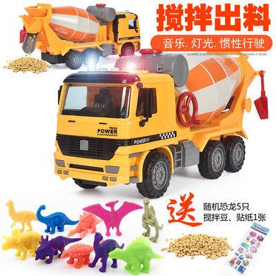 爆款【送豆子恐龙】大号搅拌机可出料灯光音乐礼盒儿童水泥工程车