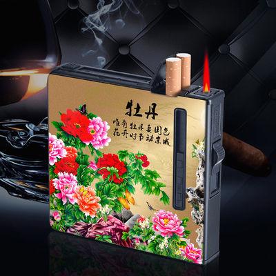 金属烟盒20支装自动弹烟带防风打火机充气超薄个性男情人节礼物品
