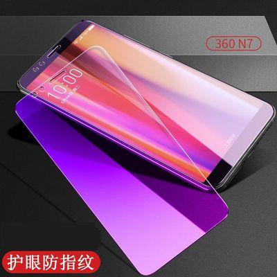 360n7pro钢化膜全屏屏幕贴膜360n7/n7lite刚换膜蓝光膜360手机膜.