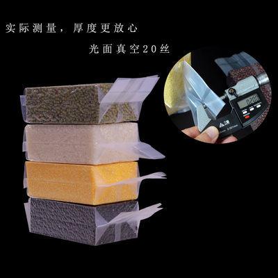 米砖真空袋大米杂粮袋茶砖袋小米大米保鲜塑封袋米砖包装袋抽气袋