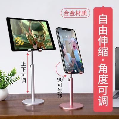 手机桌面铝合金iPad平板通用懒人床头直播支架通用万能升降支撑架