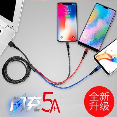 华为一拖三超级快充安卓VI OP/苹果8X多功能快充三合一旅行充电线