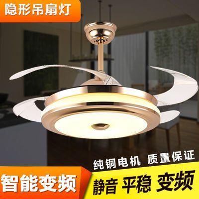 风扇灯吊扇灯隐形客厅卧室餐厅一体家用吊灯简约现代带电风扇灯具