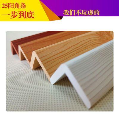 木塑收口线墙板收口条竹木纤维护角条护墙角保护条包边条25阳角条