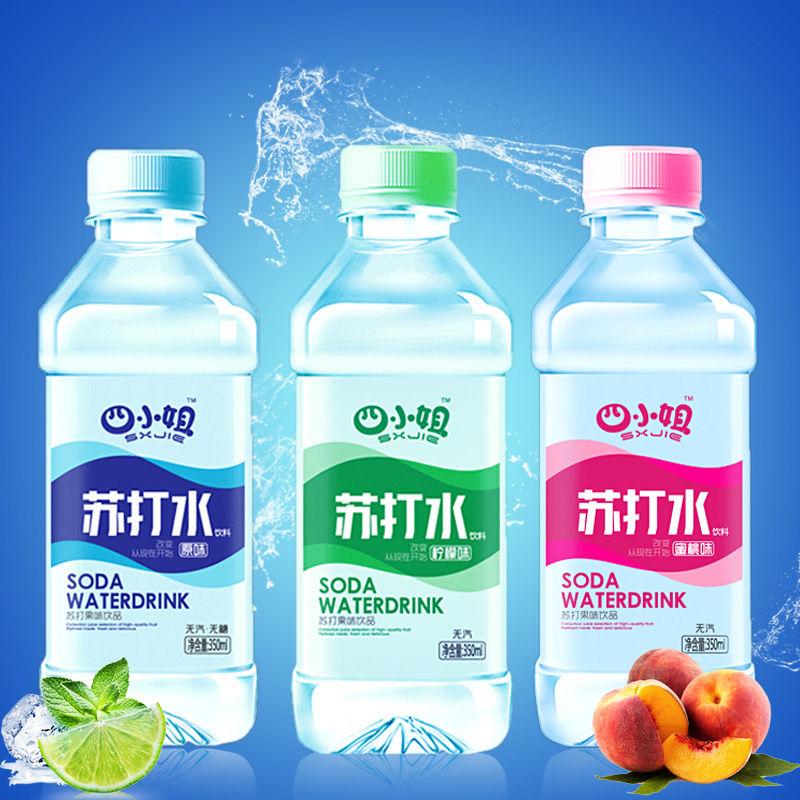 四小姐苏打水无糖无汽350ml12/24瓶整箱饮用水纯净水矿泉水弱碱性