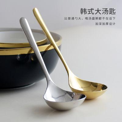 304不锈钢勺子成人喝汤勺加厚长柄家用厨房调味喝粥勺大号盛汤匙