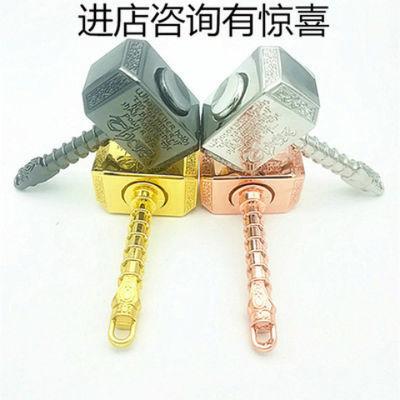 雷神之锤指尖陀螺减压复古合金属手指间旋转抖音网红钥匙挂件玩具