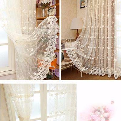 2020爆款韩式双层粉色蕾丝全遮光公主风客厅卧室结婚婚房阳台定制