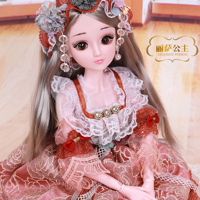 超大60厘米叶罗丽芭比洋娃娃婚纱大礼盒套装仿真儿童玩具女孩公主