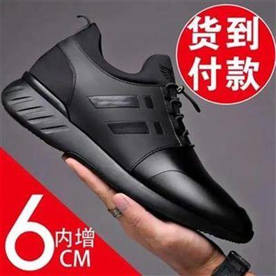 意祥睿【型男专属】本色老头2020新款时尚休闲增高鞋-HM8911凯蒂