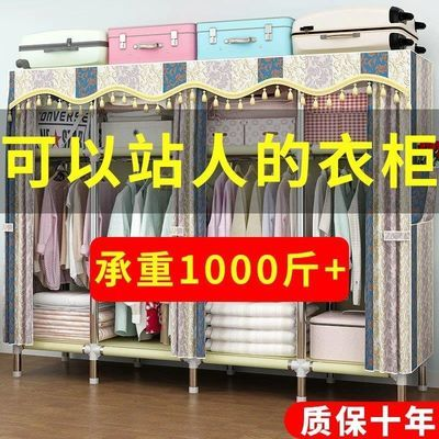 【25MM超粗钢管】简易衣柜加粗加厚钢管大号布衣柜收纳架衣橱