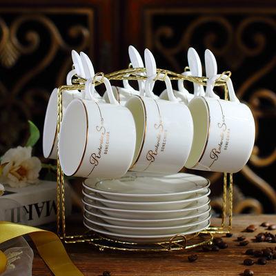 欧式咖啡杯套装英式茶杯茶具杯碟简约陶瓷红茶杯下午茶杯子送架子