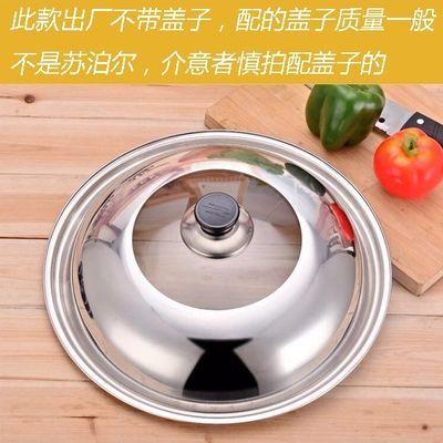 苏泊尔家用炒锅铁锅轻便型不生锈28 30 32 34 36CM搪瓷圆底锅炒勺