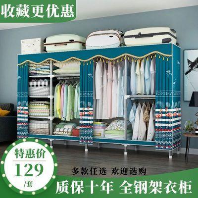 简约布衣柜简易家用抽屉收纳柜布衣柜橱柜加固加粗耐用加大时尚潮