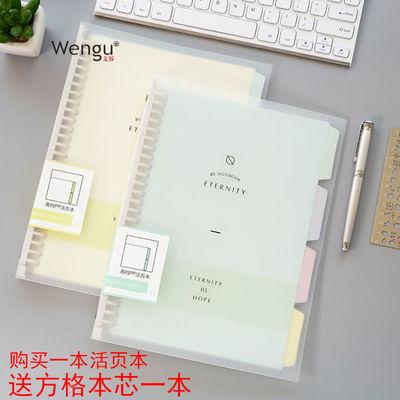 网格本课堂作业本子可拆卸活页夹A5B5A4小清新活页本笔记本日记本