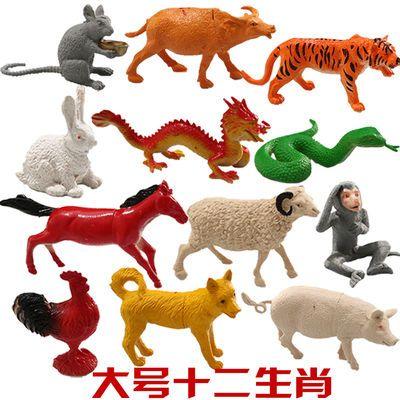 新款特价仿真塑胶十二生肖小动物模型静态早教恐龙动物模型儿童玩