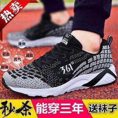 品牌男鞋运动鞋春季男士网面跑步鞋学生青少年休闲鞋韩版透气鞋子