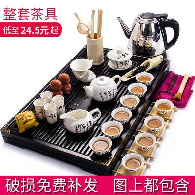 整套紫砂茶具套装家用办公陶瓷茶杯茶壶烧水壶功夫茶道实木茶盘