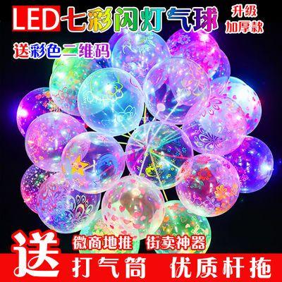 灯多款儿童卡通图案发光气球LED灯夜光微商地推扫码小礼品闪灯带