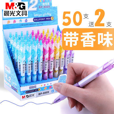 晨光文具按动圆珠笔学生用水果香味原子笔0.38/0.5蓝色油笔BP8009