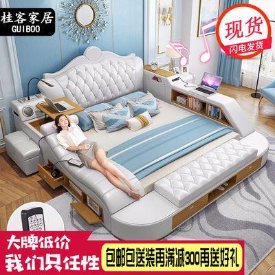 皮床榻榻米多功能真皮床现代1.5米主卧智能按摩婚床1.8米双人大床