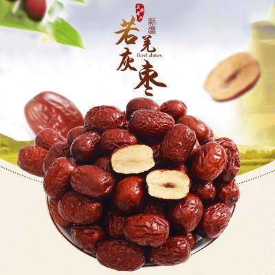 https://t00img.yangkeduo.com/goods/images/2020-04-04/be6842d2567191740ec1916492f9f0cb.jpeg