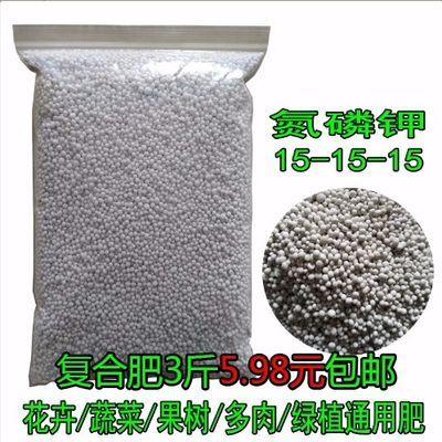 蔬菜肥营养土1斤3斤5斤花肥料有机肥复合肥尿素通用花肥营养液