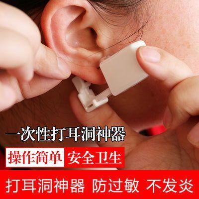 一次性无痛打耳洞神器穿耳器打耳骨小耳朵工具防过敏耳钉打耳洞机