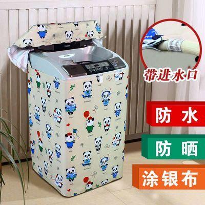 。海尔大神童8公斤上开全自动波轮洗衣机罩7.5/8.5/9防水防晒外套