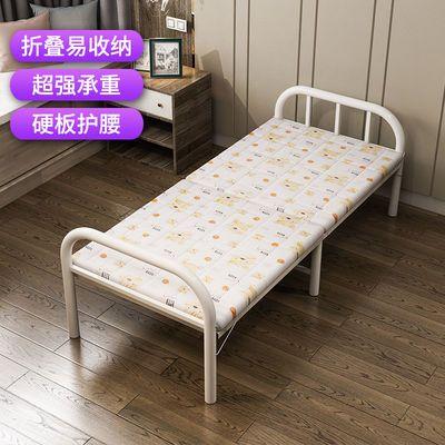 2020新款折叠床家用单人午休床便携午睡陪护床成人出租屋铁艺床简