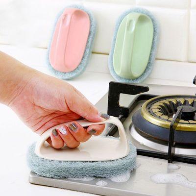 厨房用品小百货厨房用具小工具家居生活日用品厨房清洁用品小商品
