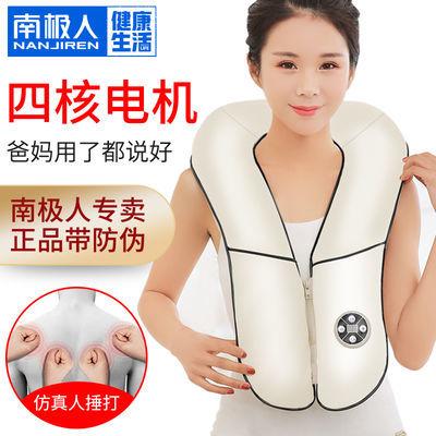四核颈椎按摩器披肩捶背颈肩颈部腰部肩膀部敲打电动多功能按摩仪
