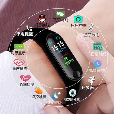 爆款新一代智能手环手表男女孩学生心率血压运动计步震动闹钟情侣