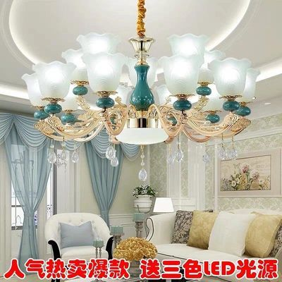 欧式客厅灯奢华大气陶瓷吊灯简约现代餐厅卧室灯简欧灯具网红灯饰