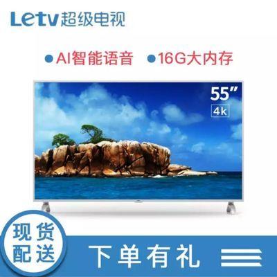 (闪电发货)乐视TV超4X55M938CPU3+16内存高配游戏电视不卡顿
