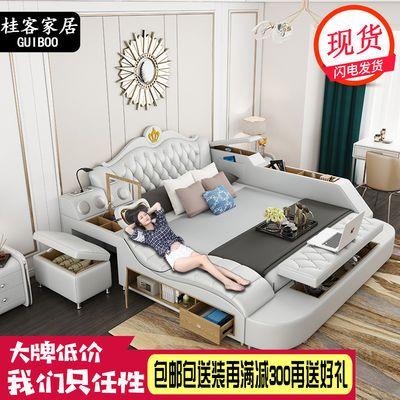 皮床多功能榻榻米床智能真皮按摩床现代简约主卧婚床大储物双人床