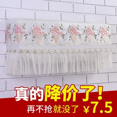 空调罩挂机罩卧室室内空调套防尘罩美的格力1.5p四季通用空调罩子