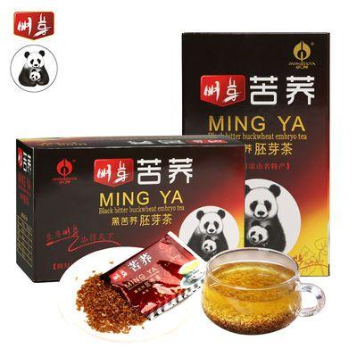 【买二送一】2020新茶正宗苦荞茶全胚芽150g大凉山黑苦荞茶包邮
