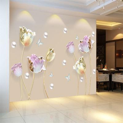 淡雅花郁金香3D立体电视背景墙贴自粘卧室客厅装饰画房间墙纸贴画