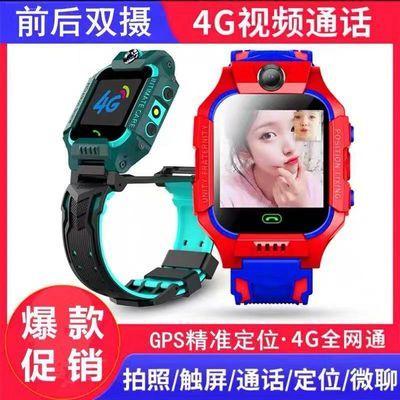 4G全网通迪尼乐小学生天才电话手表6代Z6视频儿童电话智能手表A