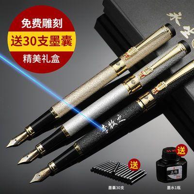 套装墨水笔钢笔法笔书法刻字学生精品永生书法笔免费练字办公钢笔