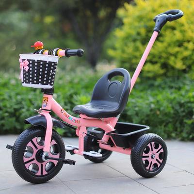 爆款儿童三轮车脚踏车 童车1-3-5男孩女孩三轮车带斗车正品三轮车
