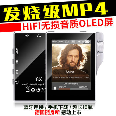 新款mp3随身听学生蓝牙触摸mp4迷你mp5小型便携式无损外放音乐播
