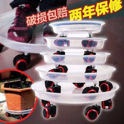 新品加厚树脂移动托盘花盆底座带万向轮托盘透明花架底托透明底座