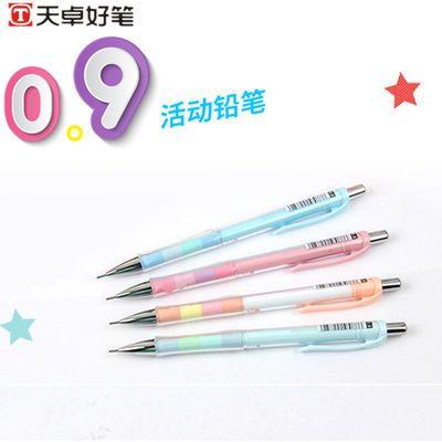 73780/天卓0.9粗铅芯不易断胶套卡通彩虹色活动铅笔透明三角杆自动铅笔