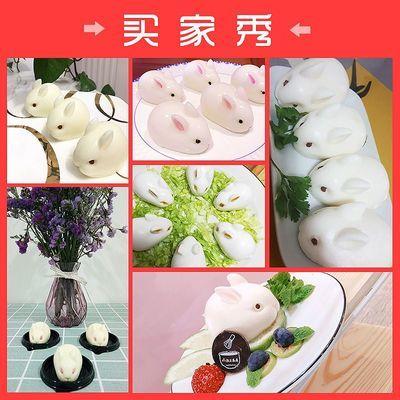 【10寸蛋糕模具】网红小兔子布丁硅胶立体奶冻果冻雪糕慕斯小白兔
