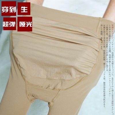爆款80D 打底裤微透肉孕妇裤袜丝袜子春秋款打底袜穿到生加大码薄
